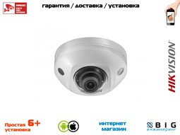 № 100071 Купить DS-2CD2523G0-IWS Саратов